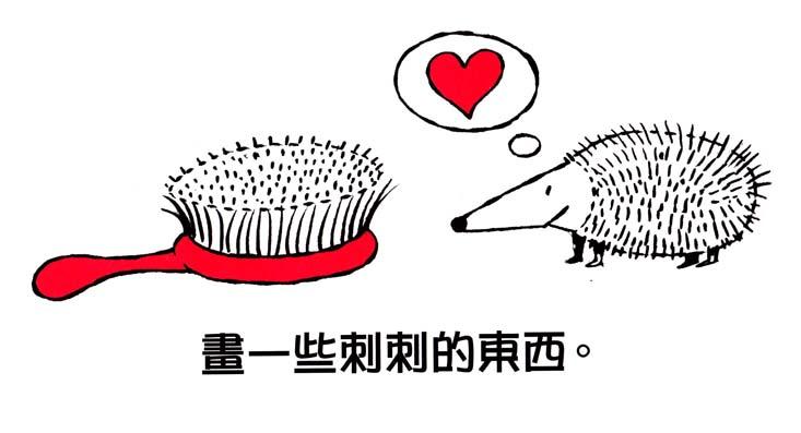 Taiwan copy